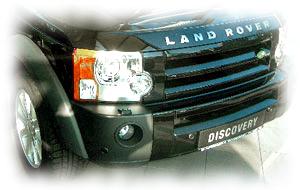 land rover motor ersatzteile g nther spieler. Black Bedroom Furniture Sets. Home Design Ideas